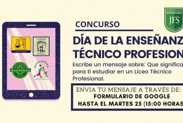 #ConcursoDíaDeLaEnseñanzaTécnicoProfesional